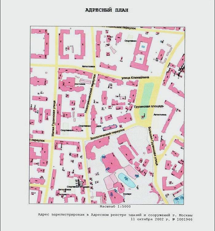 tekhnicheskij-pasport-str-3
