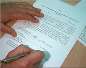 Акт приема-передачи квартиры