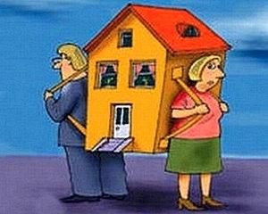Общая совместная собственность супругов на квартиру