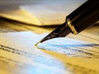 Заключение договора долевого участия