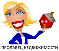 Как провести сделку купли-продажи квартиры самостоятельно