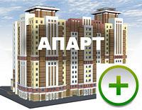 Плюсы (преимущества) покупки апартаментов