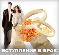 Если заключил ДДУ до брака