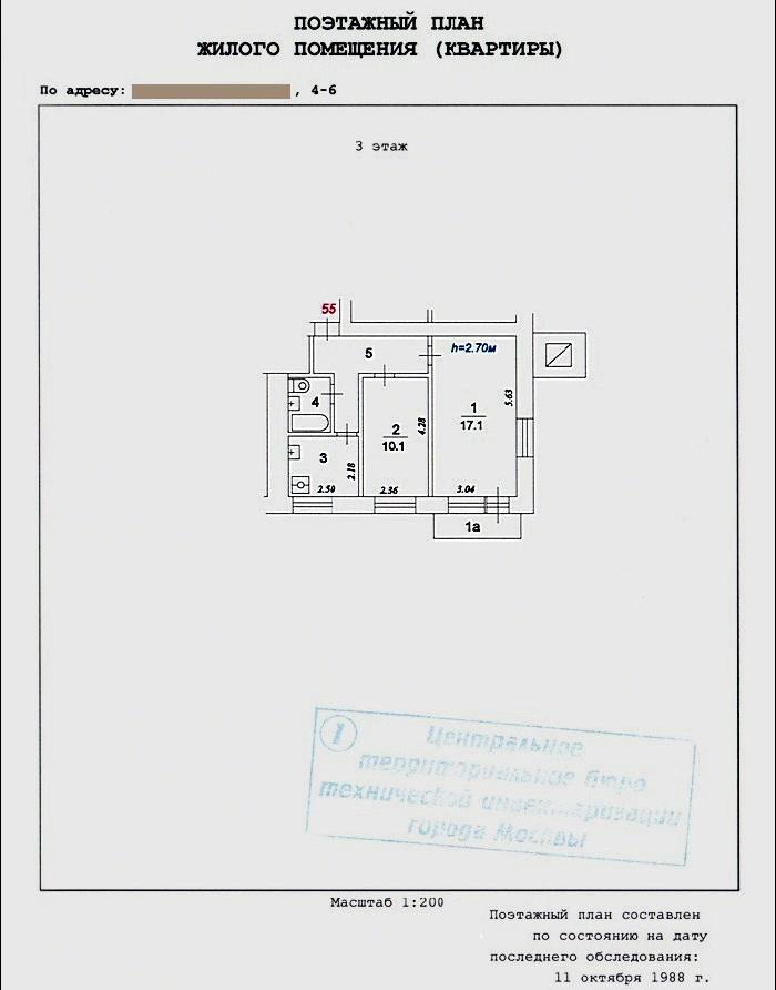 tekhnicheskij-pasport-str-4