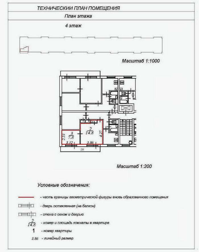 tekhnicheskij-plan-pomeshcheniya-3
