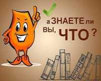 Изображение - Преимущественные права при купле-продаже и отказ от них a-znaete-li-vy-chto-m2
