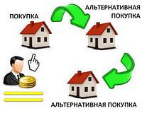 Добросовестный приобретатель недвижимого имущества судебная практика