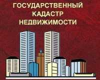 Изображение - Порядок переоформления переуступки прав по договору долевого участия в строительстве kadastrovyj-pasport-kvartiry-m2