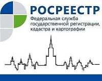 Изображение - Свидетельство о регистрации недвижимости registraciya-sdelki-s-kvartiroj-m2
