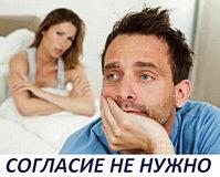 Когда согласие супруга на продажу квартиры не требуется