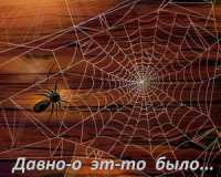 Изображение - Вид свидетельства о регистрации прав собственности srok-iskovoj-davnosti-po-sdelkam-m2