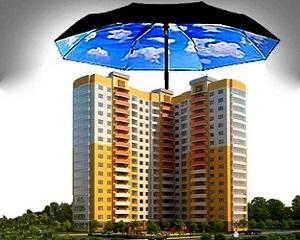 Титульное страхование недвижимости - что это такое