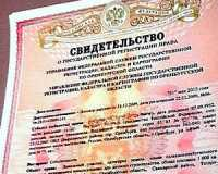 Изображение - Риски покупки приватизированной квартиры svidetelstvo-o-gosudarstvennoj-registracii-prava-sobstvennosti-m2