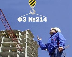Федеральный закон о долевом участии в строительстве – ФЗ-214