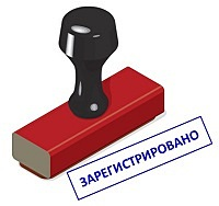 Регистрация сделок купли-продажи квартир