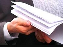 Какие документы проверять у Застройщика