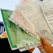 Изображение - Какие документы нужны для покупки квартиры dopolnitelnye-dokumenty-na-kvartiru
