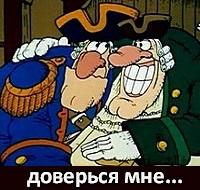 Изображение - Продажа, покупка квартиры по доверенности оформление сделки и риски покупателя moshennik-s-doverennostyu