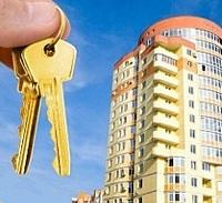 Акт приемки квартиры в новостройке