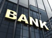Надежное финансирование бизнеса Застройщика