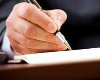 Договор с агентством недвижимости на покупку