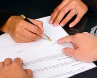 Договор с агентством недвижимости на продажу