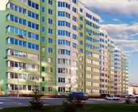 Что такое жилье эконом-класса?