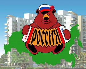 Покупка квартиры иностранцем в России