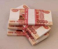 Передача денег по ипотеке наличными