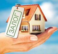 Расходы при покупке квартиры в ипотеку