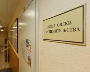 Разрешение органов Опеки на продажу квартиры с несовершеннолетним ребенком
