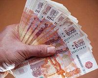 Стоимость договора с агентством недвижимости