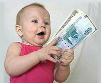 Вносим первоначальный взнос материнским капиталом