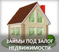Образец договора купли продажи недвижимости с правом обратного выкупа