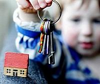 Оформить право собственности квартиры на ребенка