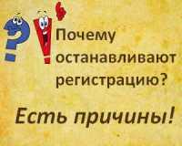 Изображение - Вид свидетельства о регистрации прав собственности priostanovka-registracii-m2