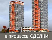 Продажа ипотечной квартиры с погашением долга в процессе сделки