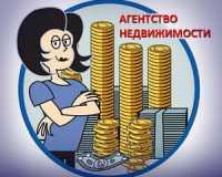 Изображение - Где искать квартиру obrashchatsya-li-v-agentstvo-m2